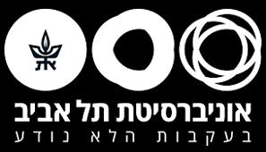 אוניברסיטת-תל-אביב